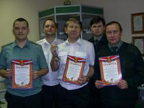 Тагильские таможенники пополнили свою спортивную коллекцию новыми наградами - Новости таможни - TKS.RU