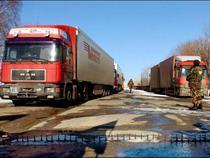 Россия и Латвия переходят на ускоренный досмотр грузов - Новости таможни - TKS.RU