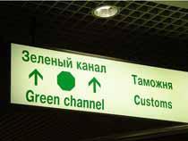 Таможня закрыла зеленые коридоры - Обзор прессы - TKS.RU