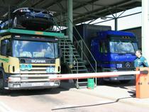 Таможенники предлагают страховать импорт от простоя на границе - TKS.RU