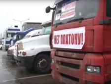 Водители большегрузов свернули протест