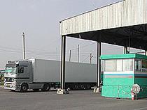 Таможенники содействуют продовольственному обеспечению Московского региона - Новости таможни - TKS.RU