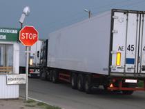 ФТС приняла решение о ликвидации нескольких таможенных постов