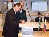 С 1 января 2008 года в России уточняется порядок заполнения ГТД/ТД - Новости таможни