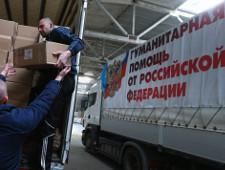 За три года МЧС доставила 95 тысяч тонн продовольствия в 22 страны - Новости таможни