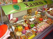 Татарстан начал экспорт более 20 наименований халяльных продуктов питания - Обзор прессы