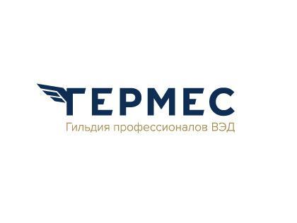 Круглый стол: Применение нулевой ставки НДС при импорте и экспорте - Новости таможни - TKS.RU