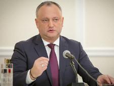 Молдавия намерена подписать рамочное соглашение с ЕАЭС - Новости таможни - TKS.RU