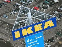 IKEA запустила интернет-магазин в Москве и Санкт-Петербурге - Экономика и общество - TKS.RU