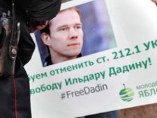 В правительстве РФ отказались поддержать отмену статьи Дадина