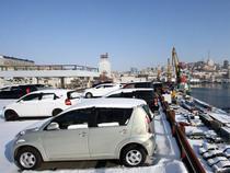 Ввоз иномарок через таможни Дальнего Востока сократился в 4,4 раза - Новости таможни