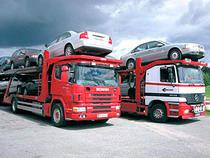 Путину предложено снизить пошлины на новые импортные автомобили - Обзор прессы - TKS.RU