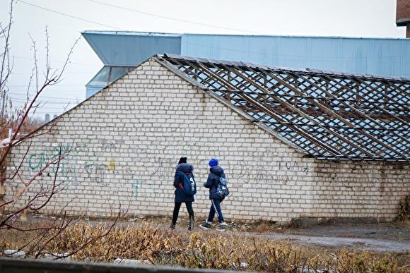 В Челябинской области закрыли интернат, где насиловали детей - Экономика и общество