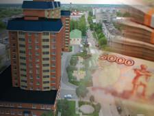 Россияне рефинансировали ипотеку на 35 млрд рублей