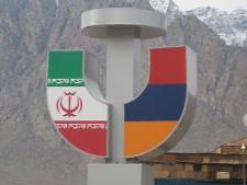 Армения не откажется от проекта строительства СЭЗ на границе с Ираном - Обзор прессы - TKS.RU