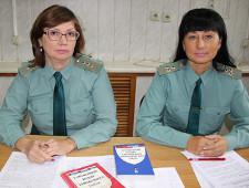 В Иркутске обсудили новеллы Таможенного кодекса ЕАЭС в области защиты прав интеллектуальной собственности