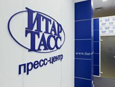 ВГТРК и ТАСС признали важными предприятиями для обороноспособности страны - Экономика и общество - TKS.RU
