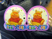 Иркутские таможенники выявили партию контрафактной детской обуви китайского производства с незаконным изображением Винни-Пуха - Криминал