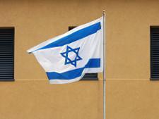 Полиция Израиля рекомендовала выдвинуть обвинения в коррупции против премьер-министра Биньямина Нетаньяху - Экономика и общество