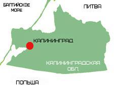 Комитет Госдумы поддержал законопроект о льготе по налогам для ОЭЗ Калининграда - Обзор прессы - TKS.RU