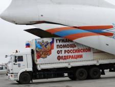 Россия с 2005 года в 10 раз увеличила расходы на международную помощь - Обзор прессы - TKS.RU