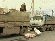 Миллион рублей компенсации за незаконное  использование товарного знака - Кримимнал - TKS.RU