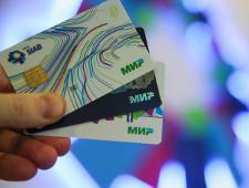 Владельцы карт «Мир» вкусят фастфуда в «Макдоналдсе» со скидкой - Экономика и общество - TKS.RU