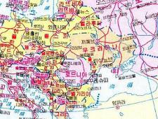 В Пхеньяне издали атлас мира с Крымом в составе России - Экономика и общество