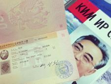Северная Корея ускорила выдачу виз российским туристам - Обзор прессы