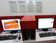 Пункты доступа в интернет Почты России закрыты из-за отсутствия финансирования