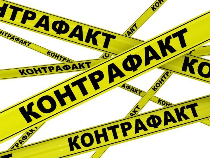 На Южном Урале из незаконного оборота изъято  свыше 117 тысяч контрафактной продукции