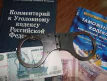 ФТС: таможенники возбудили более тысячи уголовных дел - TKS.RU