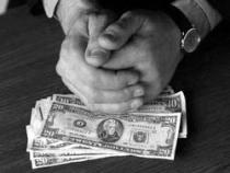 Итоги работы отделения по противодействию коррупции Благовещенской таможни в 1 полугодии 2017 года
