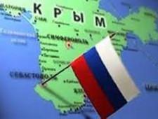 В Крыму предложили создать государственную внешнеторговую организацию - Обзор прессы