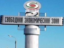 Власти Ленинградской области предложили создать СЭЗ на границе с Финляндией