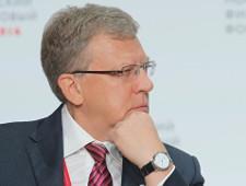 Кудрин назвал систему госуправления РФ старой скрипучей машиной - Экономика и общество - TKS.RU