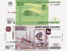 Банкноты номиналом 200 и 2000 рублей поступили в обращение - Экономика и общество - TKS.RU