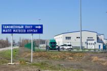 Курганский таможенный пост будет переподчинен Тюменской таможне