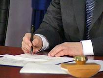 Утверждены Инструкции по проведению проверки правильности декларирования таможенной стоимости товаров - Новости таможни - TKS.RU