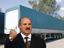 Таможня назвала главный канал поставки санкционной продукции в Россию  - Обзор прессы - TKS.RU