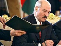 В Беларуси созданы условия для ликвидации 'серых схем' ввоза физлицами в ТС легковых автомобилей - TKS.RU