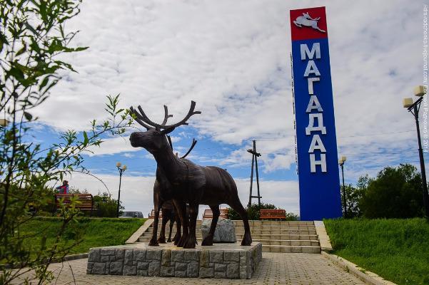Столицу Дальнего Востока предложили перенести в Магадан - Экономика и общество