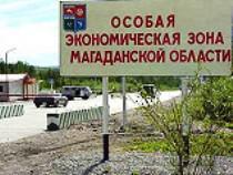 Пересечение границы ОЭЗ без разрешения таможенни запрещено