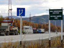 Магаданскими таможенниками на границе ОЭЗ задержано три автомобиля иностранного производства - Кримимнал - TKS.RU