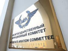 Министры транспорта стран ЕАЭС обсудят создание альтернативной МАК структуры