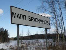 Российские власти займутся организацией движения на дороге смерти к Брусничному