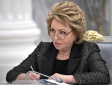 Матвиенко предложила возродить в РФ пост генерал-прокурора, чтобы больше боялись - Экономика и общество