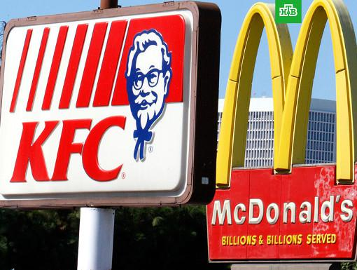 В Госдуме предлагают признать McDonald's и KFC иностранными агентами