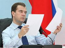 Правительство подписало постановление о контроле закупок для нужд обороны - Новости таможни