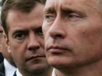 Владимир Путин передал Минфину новые функции - Обзор прессы - TKS.RU